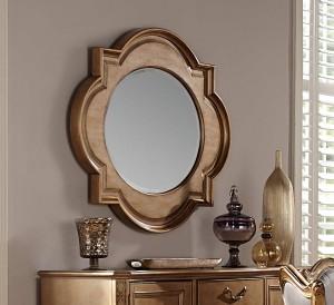 Homelegance Chambord Server Wall Mirror - Antique Gold